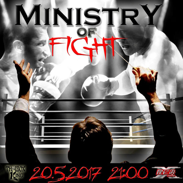 picture Ministry of Fight