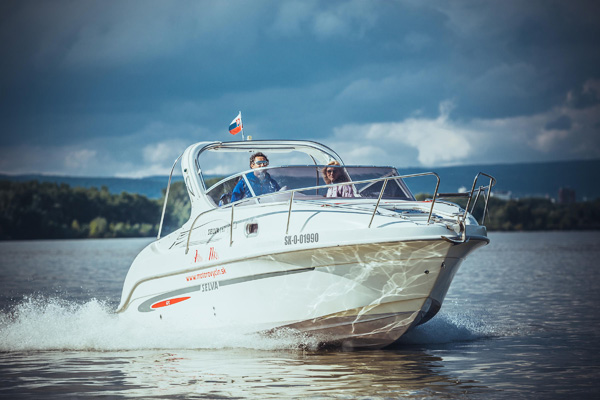 picture Výlet motorovým člnom po Dunaji