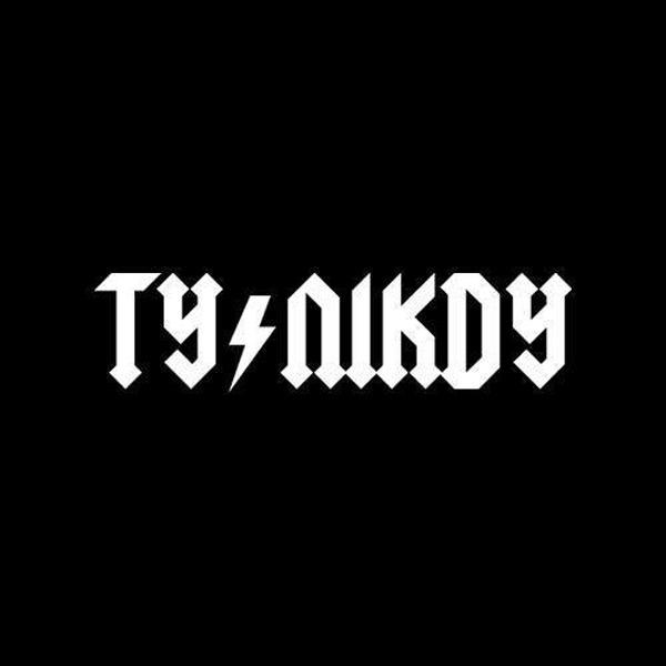 TNKDLBL Tour 2016