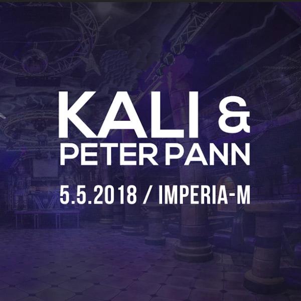 KALI a PETER PANN Live koncert