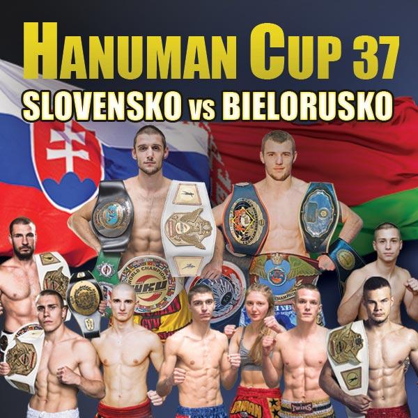 HANUMAN CUP 37