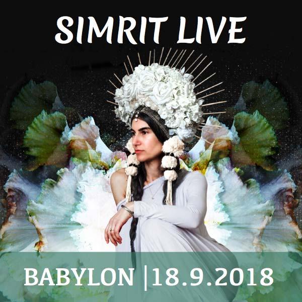 SIMRIT LIVE